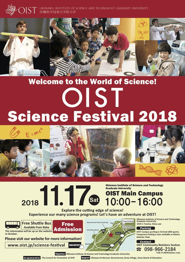 Poster for Science Festival 2018