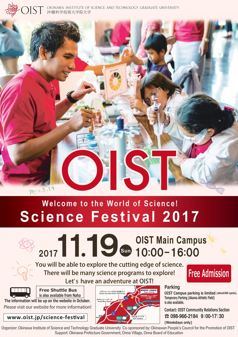Poster for Science Festival 2017