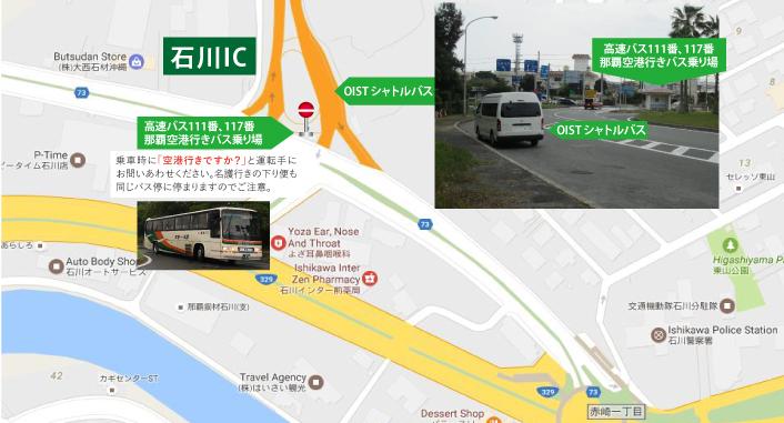 石川IC マップ 日本語