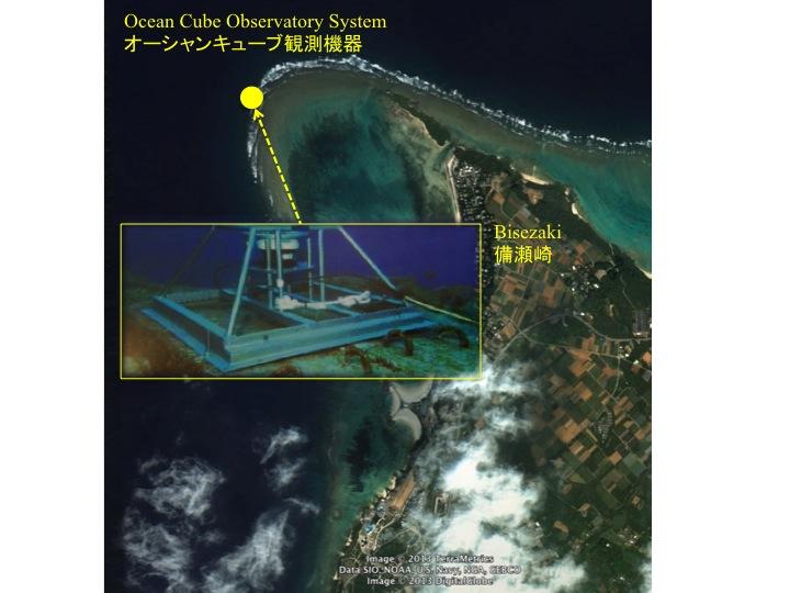 Deployment Site Offshore of Cape Bise, Motobu, Okinawa
