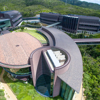 Areal View of Campus Buildings
