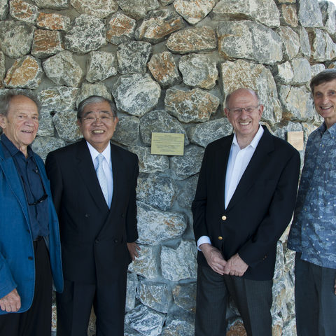 (From left) Dr. Wiesel, Mr. Kakazu, President Dorfan, and Provost Baughman in fr