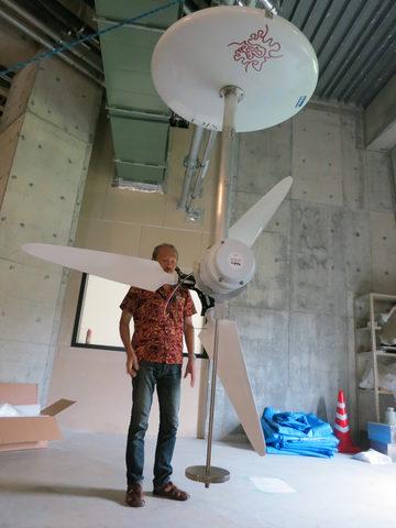 Prototype Turbine